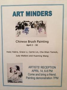 ART MINDERS