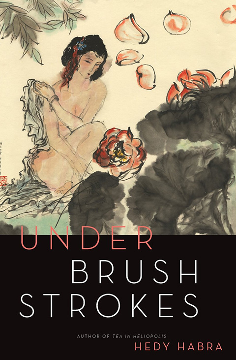 Under Brush Strokes Book